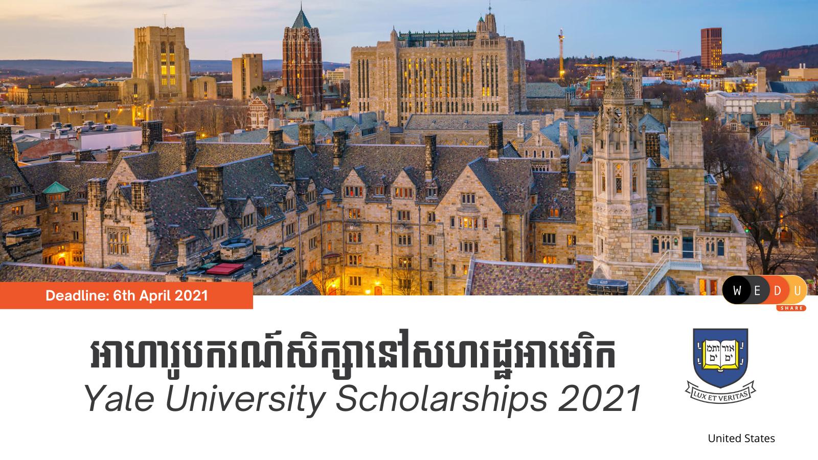 Yale University Scholarships 2021