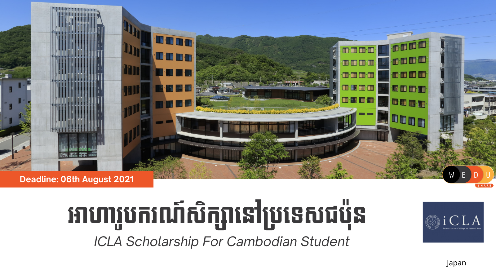 Yamanshi Gakuin University, ICLA Scholarship for Cambodian Student